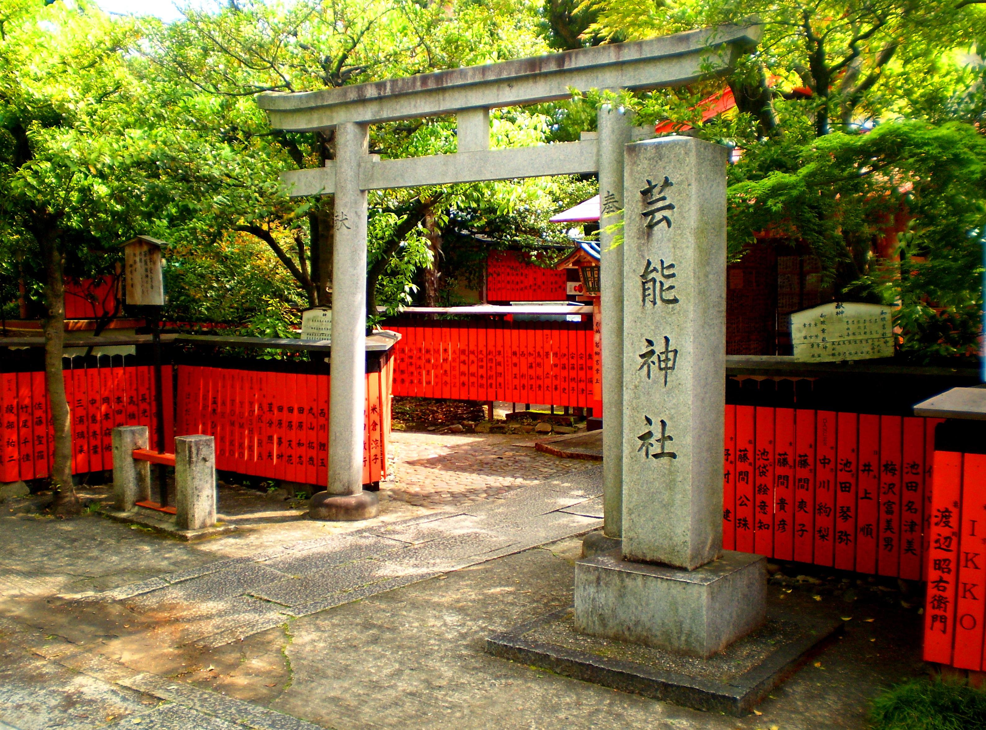 kurumazaki-geinou